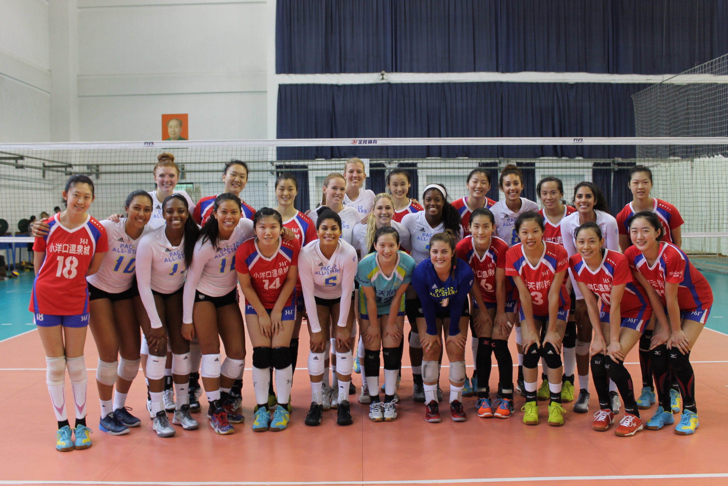 13fa07700 Jiangsu Overpowers Pac-12 Volleyball in Nanjing
