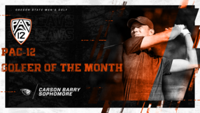 Pac_12_Golfer_of_the_Month.png