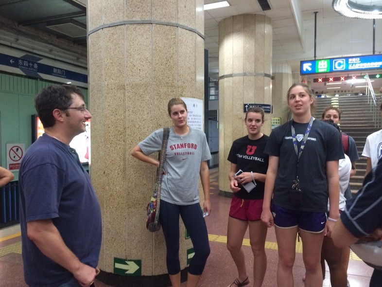 <p>A few of the Pac-12 all-stars talked with an American professor while waiting for the subway Tuesday in Beijing.</p>