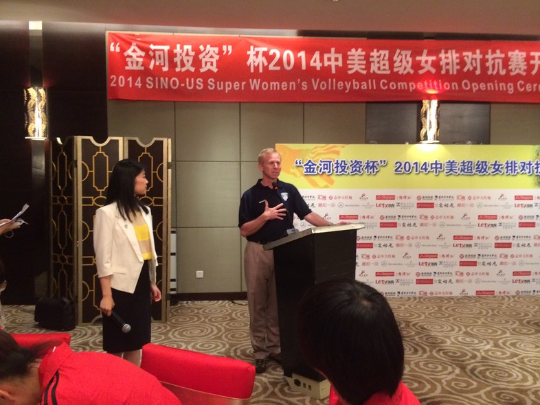 Oregon coach Jim Moore thanks hosts and sponsors for their hospitality during Sunday's opening banquet for the tournament in Beijing that begins Tuesday.