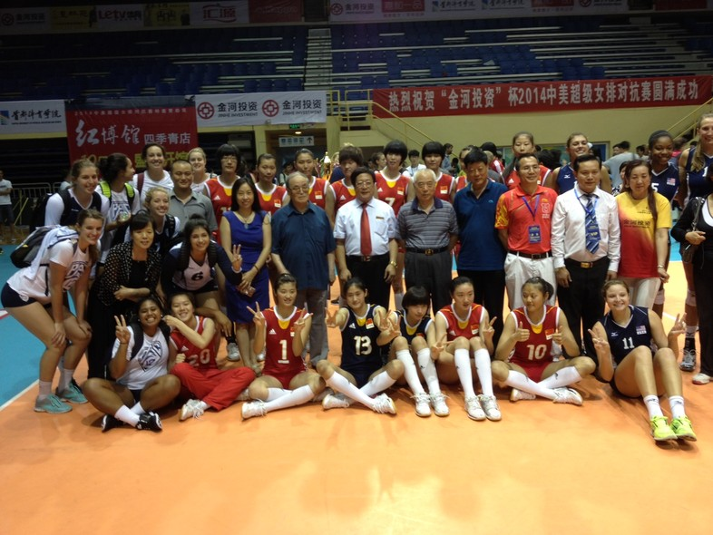 <p>Members of the Pac-12 Volleyball All-Star Team, U.S.College National Team and Beijing professional team pose together following Thursday's final match in Beijing.</p>