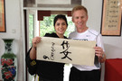 <p>Pac-12 all-star team head coach Jim Moore and libero Amanda Benson showed a multi-lingual appreciation for their school Friday during a caligraphy lesson in Sanming.</p>