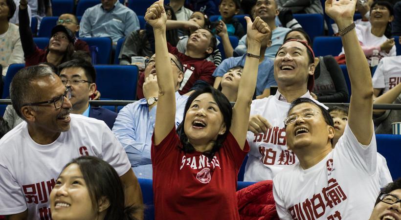Stanford men's basketball, fans enjoy fun-filled atmosphere at 2016 Pac-12 China Game