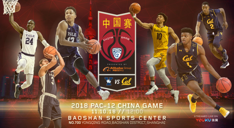 44d3f62bd 2018 China Game