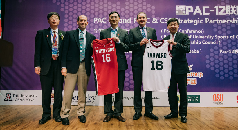 Pac-12 announces Harvard-Stanford matchup for 2016 Pac-12 China Game