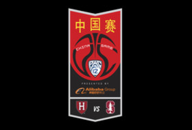 2016 Pac-12 China Game logo