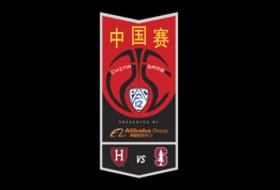 2016 Pac-12 China Game logo
