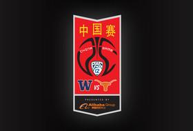 Pac-12 China Game week kicks off with educational seminar at Alibaba Group headquarters