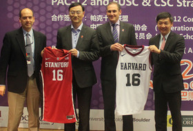 Larry Scott and Zhang Dazhong comment on 2016 Pac-12 China game between Stanford and Harvard