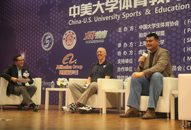 Bill Walton and Yao Ming discuss the future of athletics and academics before Pac-12 China Game