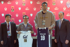 Commissioner Scott announces California, Yale to play in 2018 Pac-12 China Game