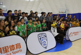 2019 Pac-12 China Game: Alibaba hosts Colorado and Arizona State for pick-up game, kids clinic