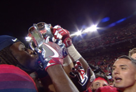 Sun Devils, Wildcats from past and present express meaning of Territorial Cup