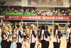All-Star tour: Team spends final day in Huaian