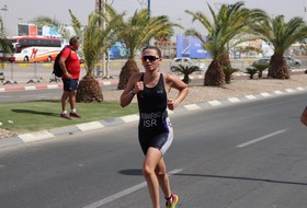 Three-time Israeli Junior National Champion Joins @SunDevilTri